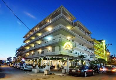 Нощувка на база Закуска, Закуска и вечеря в GL Hotel 3*, Катерини, Олимпийска ривиера - Снимка