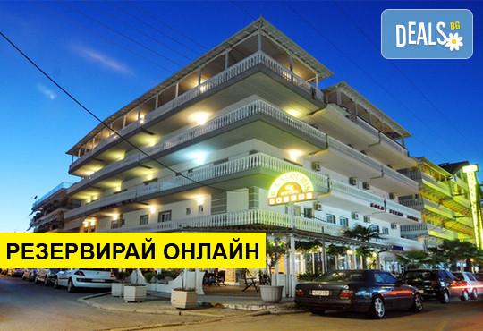 Нощувка на база BB,HB в GL Hotel 3*, Паралия Катерини, Олимпийска ривиера