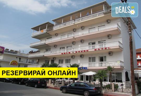 Нощувка на база BB,HB,FB в Gold Stern Hotel 3*, Паралия Катерини, Олимпийска ривиера