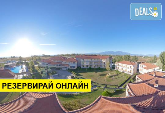 Нощувка на база HB,AI в Grand Platon Hotel 4*, Олимпиаки Акти, Олимпийска ривиера