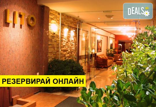 Нощувка на база BB,HB в Lito Hotel 2*, Паралия Катерини, Олимпийска ривиера