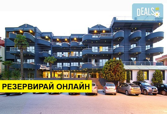 Нощувка на база HB в Smartline Mediterranean Hotel 4*, Паралия Катерини, Олимпийска ривиера