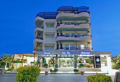 3+ нощувки на човек на база Закуска, Закуска и вечеря в Olympic Star Beach Hotel 4*, Неи Пори, Олимпийска ривиера - Снимка