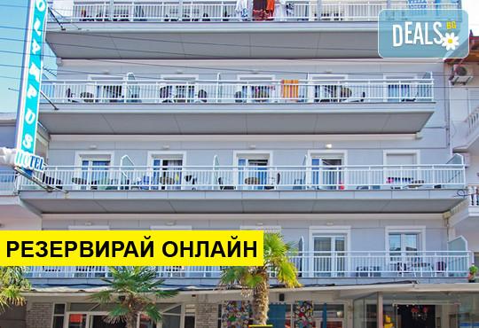 Нощувка на база BB в Olympus Hotel 3*, Паралия Катерини, Олимпийска ривиера
