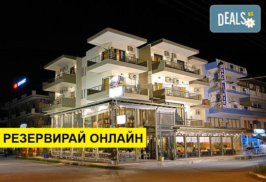 Нощувка на база BB,HB,FB в Porto Del Sol Hotel 3*, Паралия Катерини,