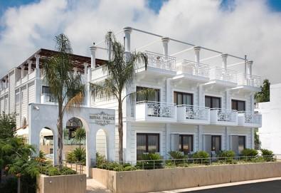 Нощувка на база HB в Royal Palace Resort & Spa 4*, Платамонас, Олимпийска ривиера
