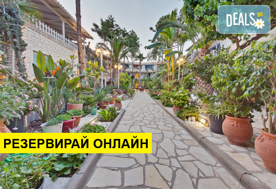 Нощувка на база RR,BB,HB в Rouda Bay Beach Hotel 3*, Лефкада, о. Лефкада
