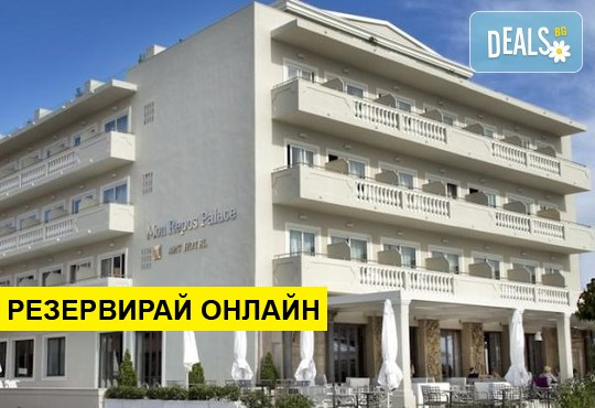 Нощувка на база BB,HB в Mayor Mon Repos Palace Art Hotel 4*, Корфу, о. Корфу