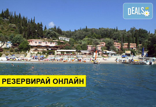Нощувка на база All inclusive в Blue Princess Beach Resort 4*, Лиападес, о. Корфу