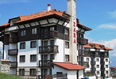 Нощувка на база Закуска и вечеря в Хотелски комплекс Зара 4*, Банско, Пирин - Снимка