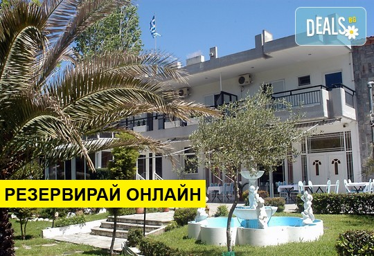 Нощувка на база RR,BB в Athina Hotel 2*, Аспровалта, Северна Гърция