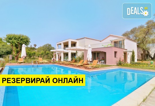 Нощувка на база BB,HB,FB в Parga Beach Resort 4*, Парга, Епир