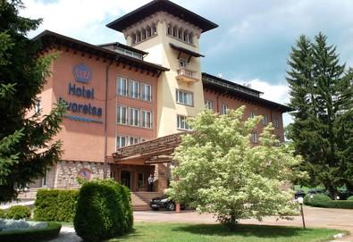 Нощувка на човек на база Закуска в СПА хотел Двореца 5*, Велинград, Родопи - Снимка