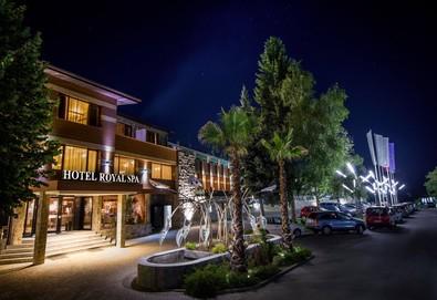 Почивка в Хотел Роял СПА 4* във Велинград: 2 нощувки на база Закуска / Закуска и вечеря / Закуска, обяд и вечеря, ползване на минерални басейни, сауни и парни бани! - Снимка