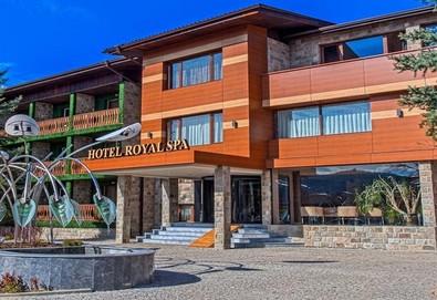 2+ нощувки на човек на база Закуска, Закуска и вечеря, Закуска, обяд и вечеря в Хотел Роял СПА 4*, Велинград, Родопи - Снимка
