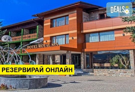 Нощувка на база BB,HB,FB в Хотел Роял СПА 4*, Велинград, Родопи