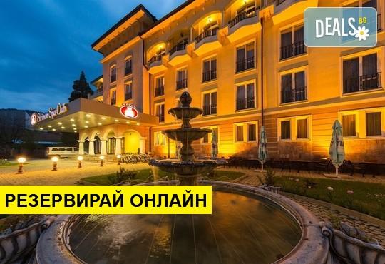 Гергьовден в СПА Хотел Стримон Гардън 5*, Кюстендил: 3/4 нощувки на база НВ, празнична програма и СПА