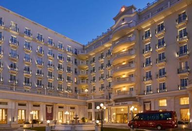 Нова Година 2020 в Солун! 2+ нощувки на човек на база Закуска, Закуска и вечеря в Grand Hotel Palace 5* - Снимка