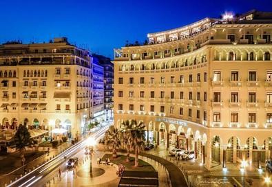Нова година в Electra Palace Hotel 5*, Солун! 3 или 4 нощувки със закуски и възможност за доплащане на Гала вечеря, ползване на закрит басейн, сауна и парна баня! - Снимка
