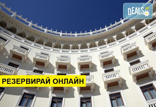 Нощувка на база Закуска,Закуска и вечеря в Electra Palace Hotel 5*, Солун, Солун