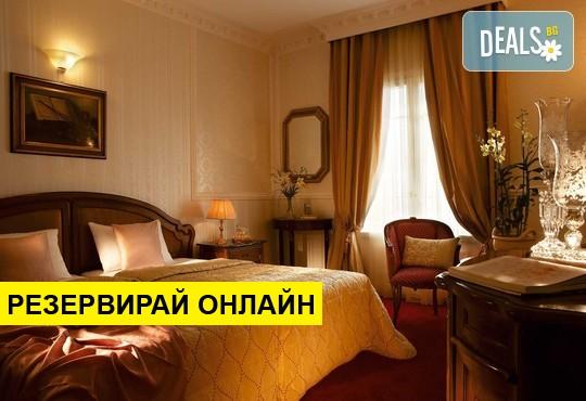 Нощувка на база Закуска в Mediterranean Palace Hotel 5*, Солун, Солун