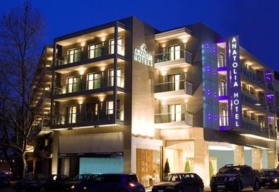 Нова година в Anatolia Hotel 4*, Солун! 2 или 3 нощувки със закуски, Гала вечеря на 31.12 с музика на живо, ползване на сауна и парна баня! - Снимка