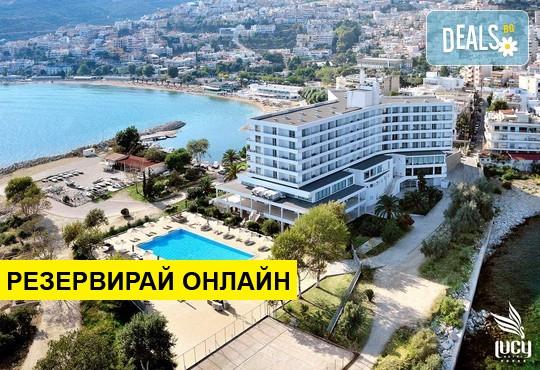 3+ нощувки на база Закуска, Закуска и вечеря в Lucy Hotel 5*, Кавала, Северна Гърция