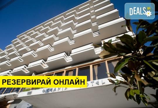 Нощувка на база Закуска в Oceanis Hotel 3*, Кавала, Северна Гърция