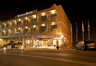 Нощувка на човек на база Закуска, Закуска и вечеря в Egnatia City Hotel & Spa 4*, Кавала, Северна Гърция - Снимка