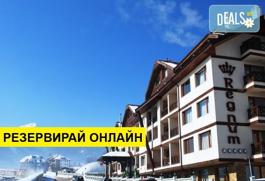 Почивка в Регнум Апартхотел и СПА 5*, Банско: Нощувка на база Закуска, СПА и ски гардероб