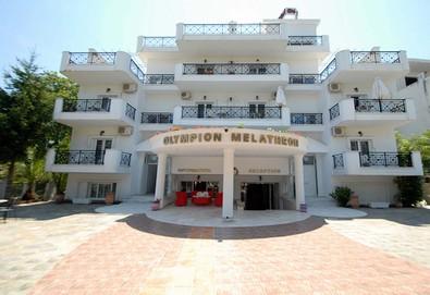 Нощувка на база Закуска и вечеря в Olympion Melathron Hotel 3*, Платамонас, Олимпийска ривиера - Снимка