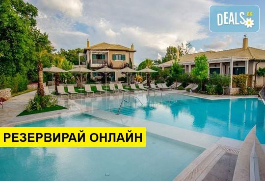 Нощувка на база BB,HB в Daluz Boutique Hotel 4*, Превеза, Епир
