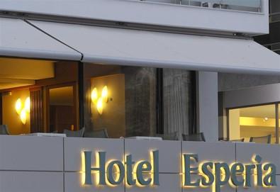 Нощувка на база BB в Esperia Hotel 3*, Кавала, Северна Гърция