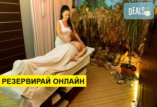 Почивка в хотел Бац 4*, Петрич: нощувка на база BB, басейн и фитнес