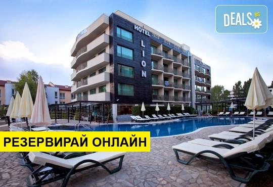 Лято в хотел Лион 4*, Слънчев бряг: нощувка на база HB, ползване на басейн
