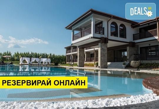Лято в хотелски комплекс Тракиец 4*, с. Житница: нощувка на база BB, СПА и езда