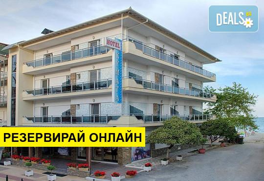 Нощувка на база BB в Kymata Hotel 0*, Платамонас, Олимпийска ривиера