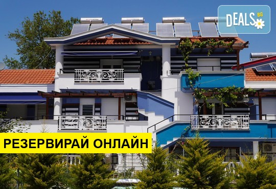 Нощувка на база RR,BB в Blue Sea Beach Boutique Resort 0*, Скала