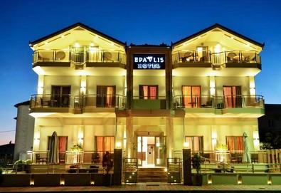 3+ нощувки на човек на база Само стая в Epavlis Hotel, Паралия Катерини, Олимпийска ривиера - Снимка