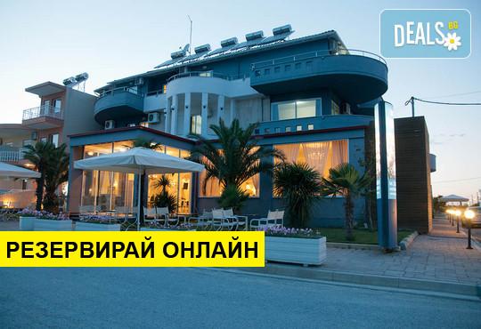 Оферта: Нощувка на база HB в Yakinthos Hotel, Паралия Катерини, Олимпийска ривиера