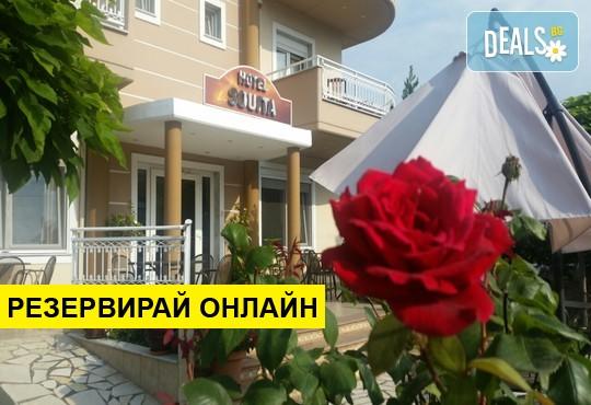 Нощувка на база BB в Souita Hotel 2*, Паралия Катерини, Олимпийска ривиера