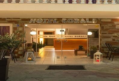 Нощувка на човек на база Закуска в Korali Hotel 3*, Паралия Катерини, Олимпийска ривиера - Снимка