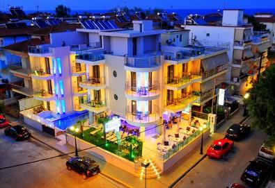 Нощувка на човек на база Закуска в Panorama Inn Hotel, Паралия Катерини, Олимпийска ривиера - Снимка