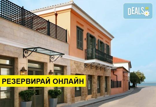 Нощувка на база BB в Captain's House Boutique Hotel 4*, Превеза, Епир