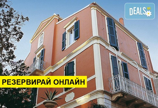 Нощувка на база BB в Siorra Vittoria Boutique Hotel 4*, Корфу, о. Корфу