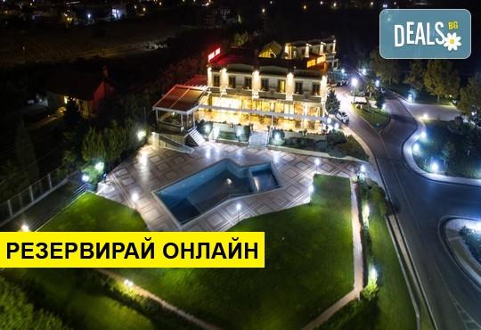 Нощувка на база BB в Nefeli Hotel 4*, Александруполис, Северна Гърция