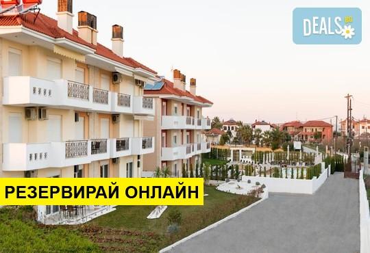 Нощувка на база Само стая,Закуска в Lagaria Palace Apartments 3*, Афитос, Халкидики