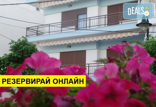 Нощувка на база RR в Antique the Hotel 2*, Олимпиаки Акти, Олимпийска ривиера