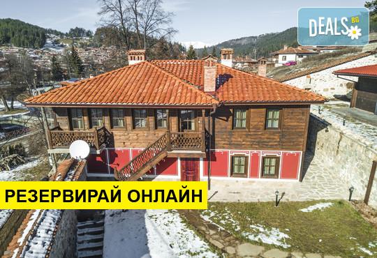 Почивка в Къща за гости Red House, Копривщица: нощувка със закуска и ползване на барбекю