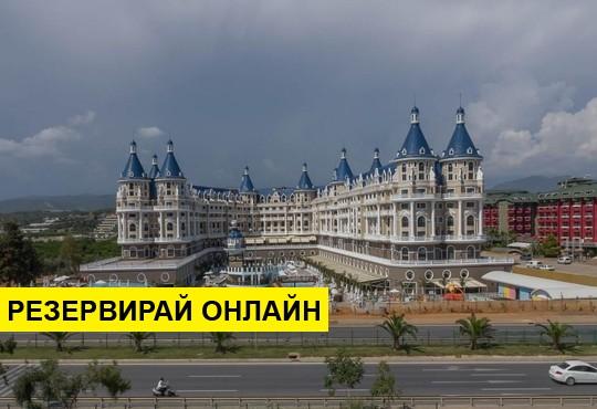 Самолетна програма от София! 7 нощувки на база Ultra all inclusive в Haydarpasha Palace 5*